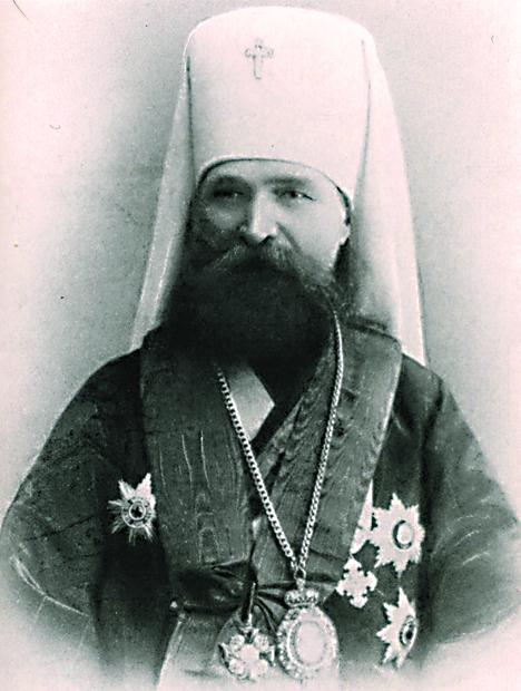 Василий Богоявленский