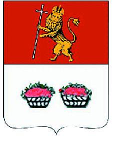 У города один из самых необычных гербов. В верхней его части на красном фоне изображен лев с короной, а в нижней – два кузовка, наполненные вишнями. Такая символика была утверждена еще в 1781 году Екатериной II и с тех пор не менялась. А кузовки с вишнями говорят о том, что здесь издавна разводили вишневые сады. Разводят и по сей день. Знаменитая вишня владимирка родом из этих мест и хорошо известна садоводам- любителям.