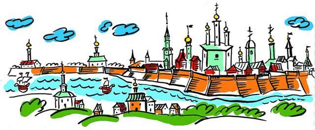 В 1485 году Тверское княжество присоединяется к Москве