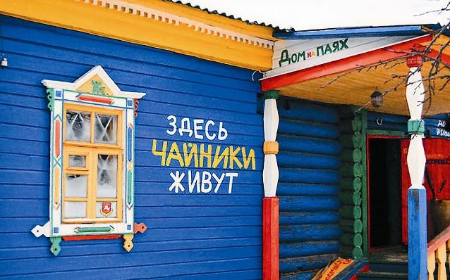 По количеству музеев на единицу площади Переславлю-Залесскому нет равных
