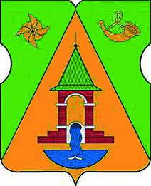 Главным символом современного герба района Теплый Стан является изображение часовни с неиссякающим источником живительной воды