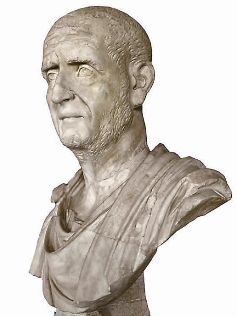 Царь Декий Траян