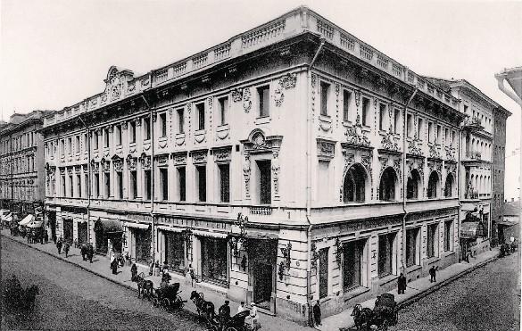 Елисеевский магазин в Москве в год открытия
