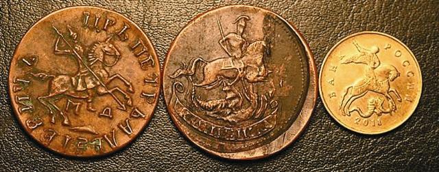 Этот образ с незапамятных времен украшал знамена и хоругви русского воинства, монеты и печати великих князей