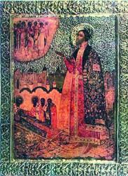 Святой князь Михаил Черниговский