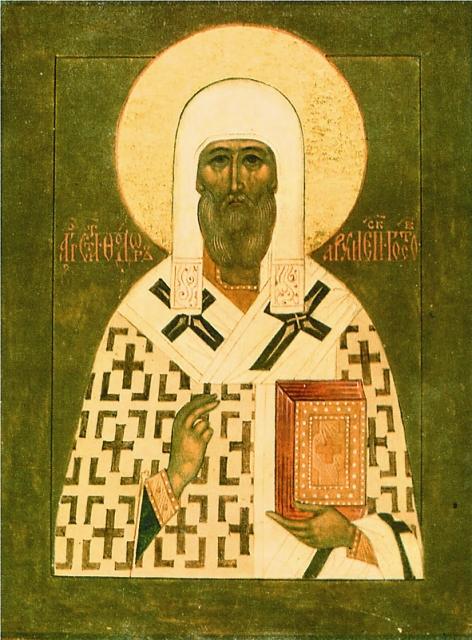 Феодор Симоновский. День памяти: 28 ноября (11 декабря)