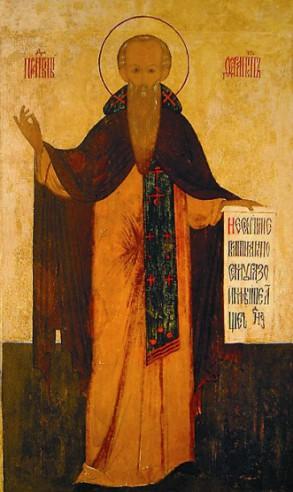 Дни памяти Ферапонта Белозерского  27 мая (9 июня), 27 декабря (9 января)
