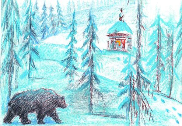 Косолапый гость Как-то ранней весной, выйдя из кельи, Сергий увидел у самых дверей огромного медведя. Но не испугался, а от души пожалел косолапого – голодно зверю сейчас в лесу. Взял кусок хлеба, который приготовил себе на обед, и поделил его пополам. Медведь от угощенья не отказался и... повадился ходить к келье Преподобного.  Были дни, когда Сергий отдавал зверю последний кусок хлеба, а сам оставался голодным. «Я-то – человек, мне Господь разум дал, я и потерпеть могу, – рассуждал отшельник, – а со зверя какой спрос?» Так и подружился молодой монах с медведем.