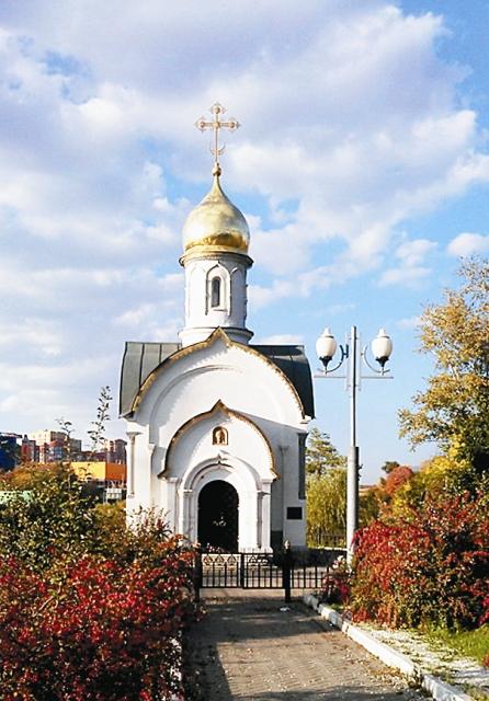 храм-часовня в честь Феодоровской иконы Божией Матери на месте гибели офтальмолога Святослава Федорова;