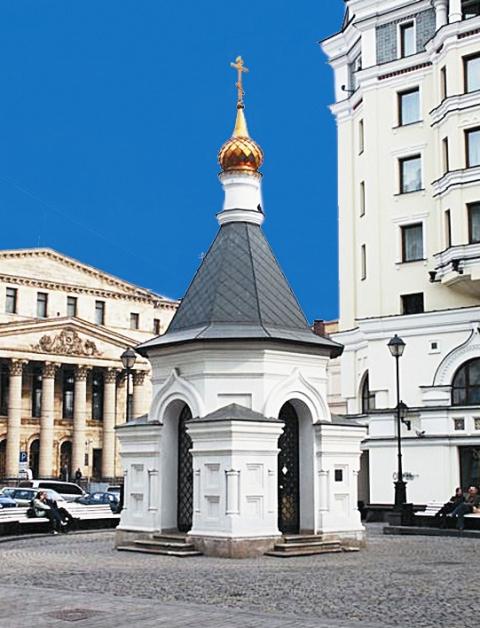 часовня Рождества Пресвятой Богородицы в Столешниковом переулке в Москве