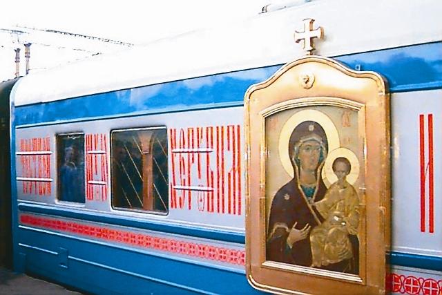 Храм-вагон освящен в честь иконы Божией Матери «Одигитрия»