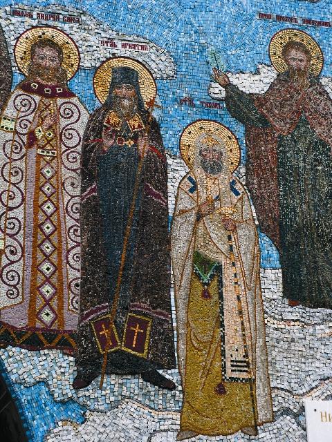 Мозаика надвратного храма во имя святителя Николая