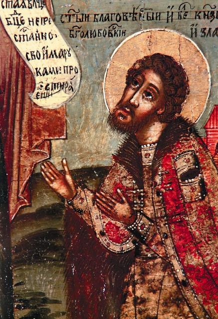 Андрей Боголюбский глубоко чтил Божию Матерь и нередко получал от Нее помощь в военных походах