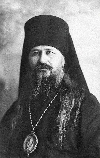 Архиепископ Прокопий (Титов)