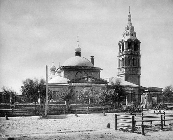 Храм Богоявления в Дорогомилове. Фото конца ХIХ века
