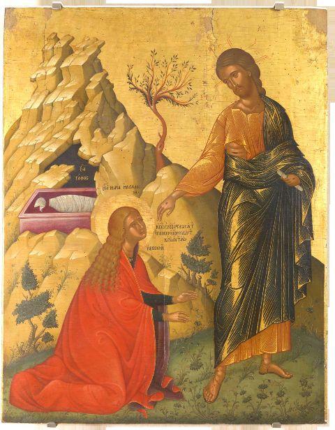 Явление Христа Марии