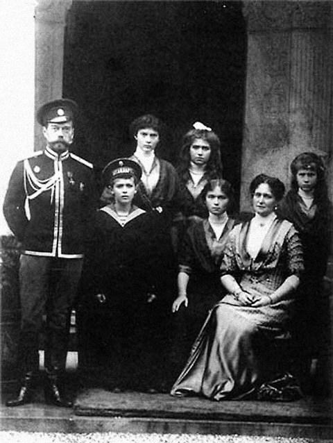 Семья последнего русского императора