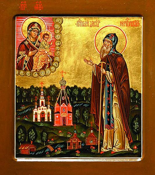 Преподобный Давид подолгу мо- лился на Святой поляне у родника, отчего вода в нем стала целебной