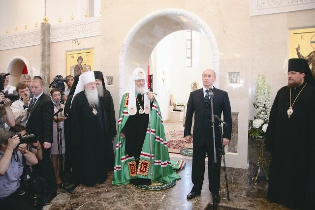 Владимир Путин, Святейший Патриарх Кирилл и митрополит Ювеналий на освящении храма