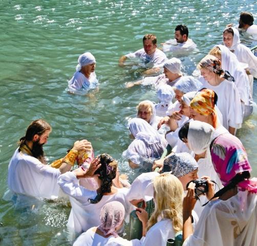 Ярденит – заводь в Иордане, в которую мечтают окунуться христиане всего мира