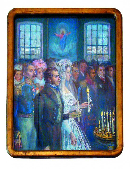 Долгожданная свадьба