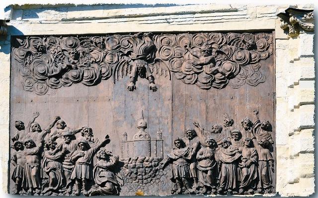Петровские ворота. Фрагмент