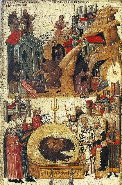 Обретение главы Иоанна Крестителя
