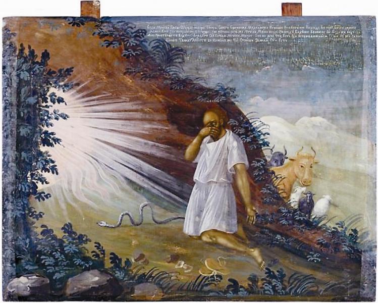 «И воззвал к нему Бог из среды куста, и сказал: Моисей! Моисей! Он сказал: вот я! И сказал Бог: не подходи сюда; сними обувь твою с ног твоих; ибо место, на котором ты стоишь, есть земля святая». (Исх. 3, 1–5).