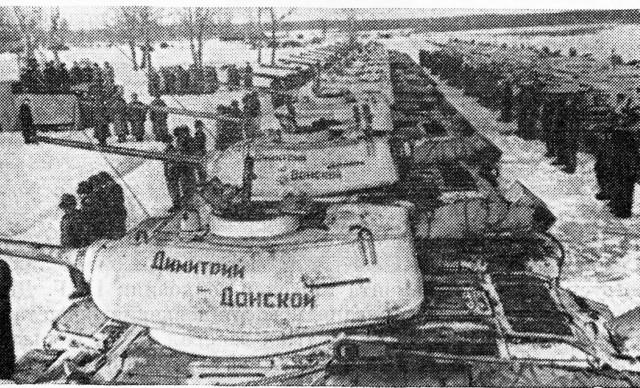 30 декабря 1942 года Митрополит Сергий обратился к пастве с призывом о сборе средств на сооружение танковой колонны имени Дмитрия Донского