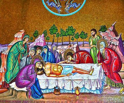 Мозаика с изображением миропомазания Христа. Храм Гроба Господня