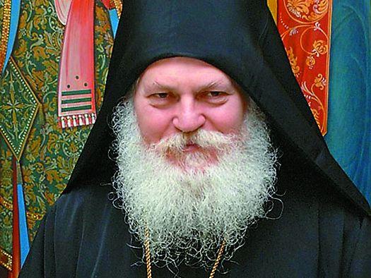 Игумен афонского монастыря Ватопед архимандрит Ефрем