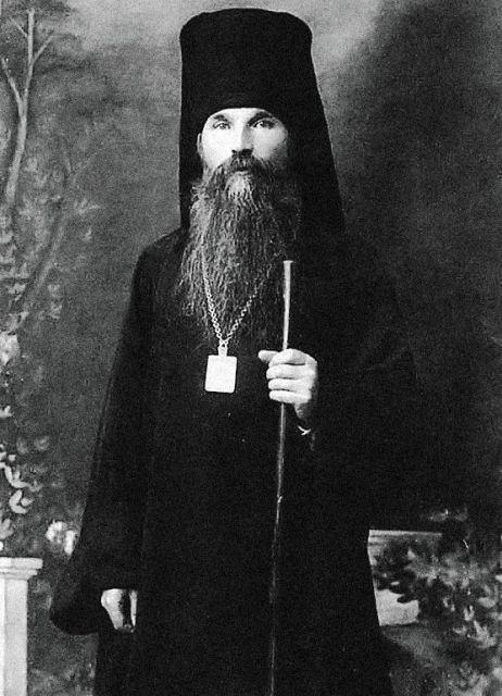 Священномученик Герман (Ряшенцев