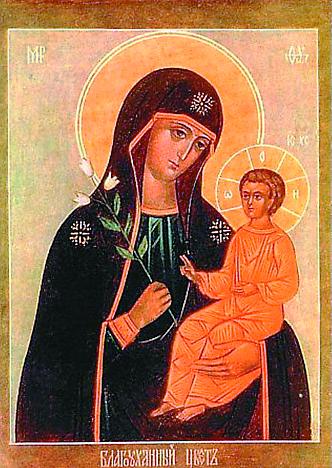 Перед этой иконой юные девушки молятся об удачном выборе супруга, а замужние женщины – о мире в семье и сохранении своей красоты и молодости на долгие годы
