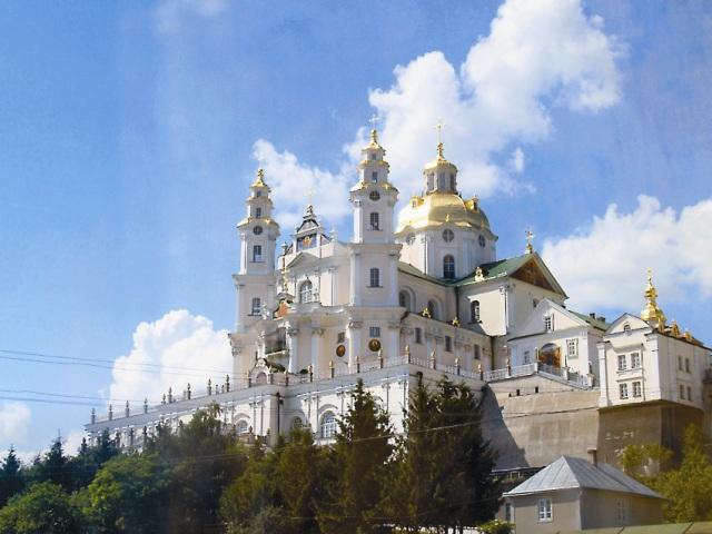 Свято-Почаевская Лавра