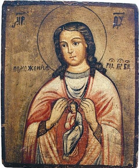 Икона Божией Матери «Поможение родам»