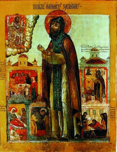 Преподобный Иринарх, затворник Ростовский. Память 13 января