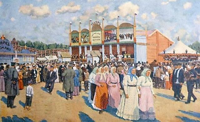 К.Ф. Юон. Фрагмент картины  «Гулянье на Девичьем поле», 1947. (Начата в 1909 году)