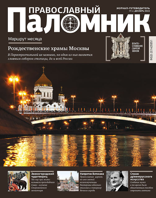 PP12_cover-2_Internet