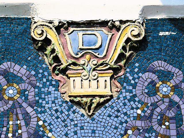 Фрагмент мозаики
