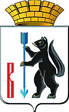 Герб Верхотурья. В серебряном поле черный восстающий соболь с золотыми когтями, глазами и языком, держащий в передних лапах лазоревую стрелу острием вниз и сопровождаемый слева и внизу червленой литерой «В».