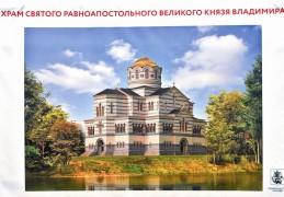 Новый храм сможет вместить более тысячи прихожан. Архитектурно он будет похож на Владимирский собор в Херсонесе,