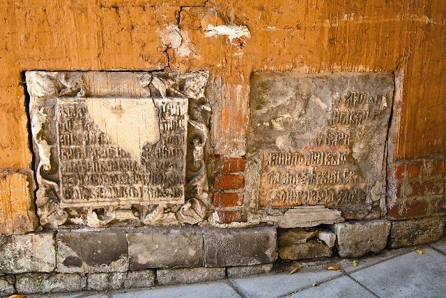 Основание Знаменского собора