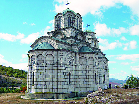Монастырь «Косиерево»