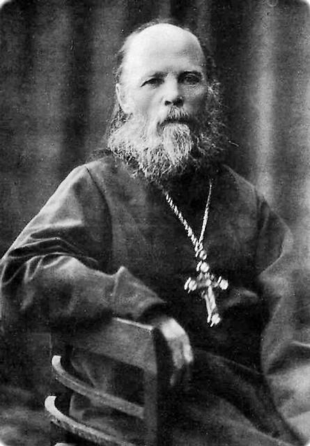 Протоиерей Алексий Мечев