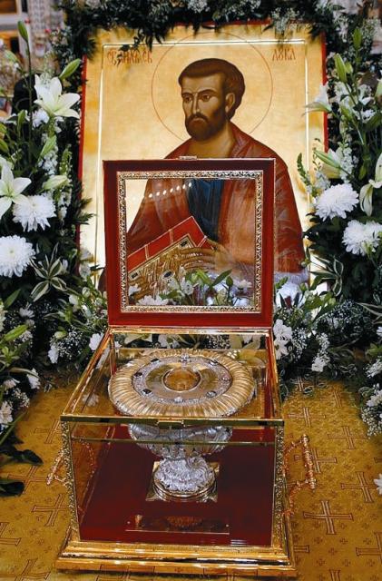 Честная глава святого апостола и евангелиста Луки
