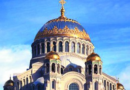 Морской собор святителя Николая чудотворца в кронштадте