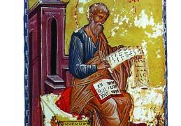 Апостол Лука художественный дар он положил в основание иконописи. Ум и дар слова употребил на создание Евангелия. Как врач исцелял и облегчал страдания людей.