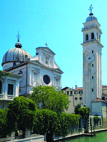 Собор вмч. Георгия Победоносца в Венеции