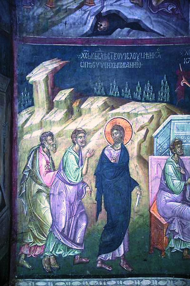 Апостолы Лука и Клеопа встречают Господа по дороге в Эммаус