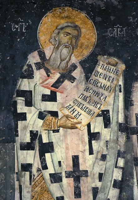 Святой Савва был первым архиепископом Сербии